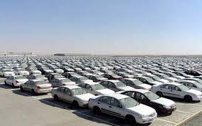 التجارة تقرر بيع سيارات صالون واجرة بالتقسيط والنقدي