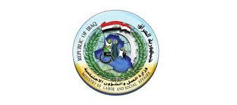 العمل تطلق رواتب العمال المضمونين لشهري اذار ونيسان في بغداد والمحافظات يومي الاثنين والاربعاء
