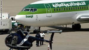الخطوط الجوية العراقية  تنفي قيادة وزير النقل لطائراتها
