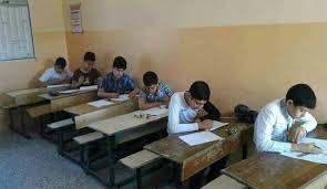 التربية تعلن إنتهاء امتحانات السادس الابتدائي وتحدد موعد النتائج