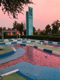 افتتاح متنزه 14 تموز ايام العيد