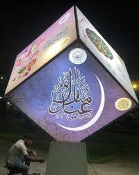 نصب نشرات زينة في 100 موقع ببغداد بمناسبة عيد الفطر
