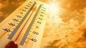 طقس حار ودرجات الحرارة تسجل (50)مْ حتى الثلاثاء المقبل