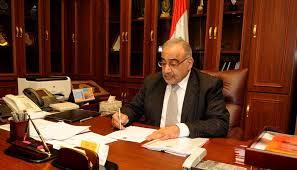عبد المهدي: الرياضة توحدنا حيث تلعب الكفاءة وتتراجع الطائفية والانتماءات الأثنية