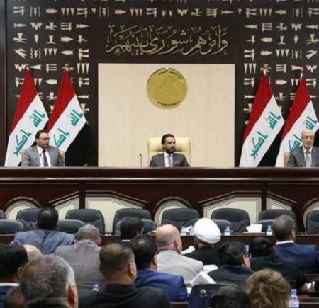 مجلس النواب يعلن بدء فصله التشريعي الجديد اليوم الخميس ويباشر اعماله السبت المقبل