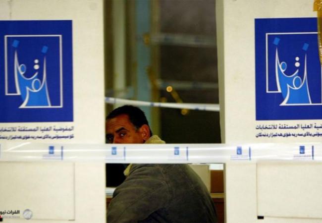 مفوضية الانتخابات تكشف معلومات مهمة عن تصويت العسكريين والسجناء