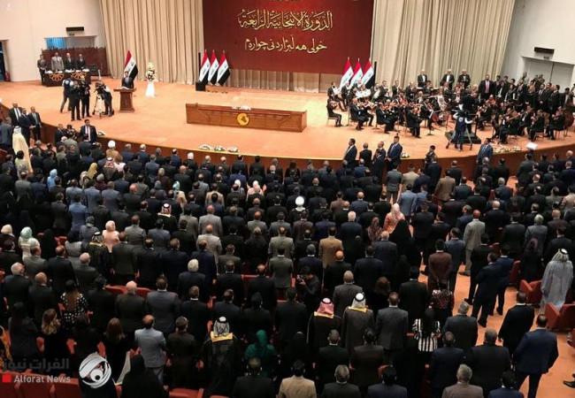 نواب يطالبون بإدراج تعديل قانون المحكمة الاتحادية على جدول اعمال البرلمان