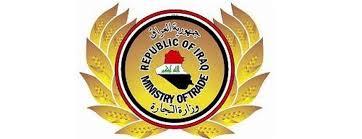 التجارة: الحنطة المحلية متميزة وصالحة لإنتاج الخبز العراقي والاستغناء عن المستوردة