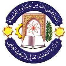 وزير التعليم العالي يناقش مقومات البيئة التعليمية في العراق