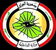 الداخلية تعلن القبض على خلية متورطة بعمليات ارهابية في بلد والدجيل