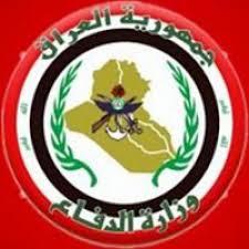 وزارة الدفاع: صقور الجو يدمرون بناية تضم تجمعاً لداعش في الكرمة