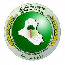 وزير الزراعة يبحث مع وزيري الزراعة الايراني والاردني افاق التعاون المشترك