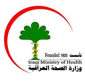 وزيرة الصحة تلتقي محافظ بغداد لمناقشة تعزيز الخدمات الصحية والبيئية المقدمة الى ابناء العاصمة