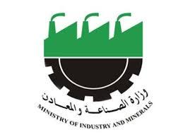 الصناعة: إعادة العمل بدائرة المشاريع الغربية في الانبار