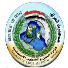العمل: اصدار البطاقة الوطنية لمستفيدي البيت العراقي الآمن للايتام