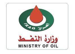 وزارة النفط تنفي تعيين مهندسين على أساس الانتماء المناطقي