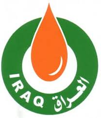 وزارة النفط تستحدث مشروعاً جوياً خاصاً بها لنقل المعدات