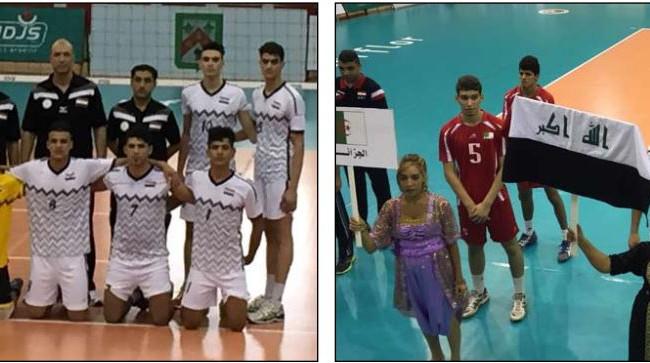 منتخبنا الوطني بالكرة الطائرة للناشئين يخسر اولى مبارياته في بطولة العرب باللعبة
