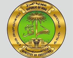 التربية تقرر السماح للطلبة المنتسبين للحشد الشعبي باداء امتحانات الدور الثاني
