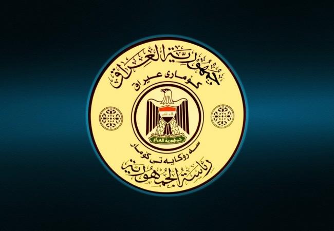 رئاسة الجمهورية تنفي امتلاك صفحة خاصة على مواقع التواصل الاجتماعي