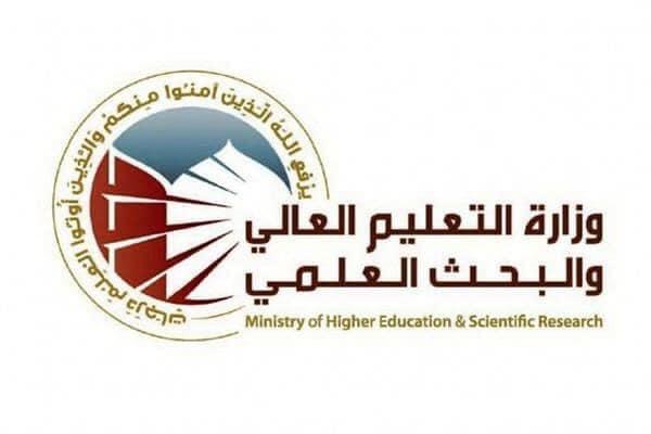 التعليم: مؤشرات استحداث درجات وظيفية غير واضحة وتعيين حملة الشهادات مرهون بالموازنة