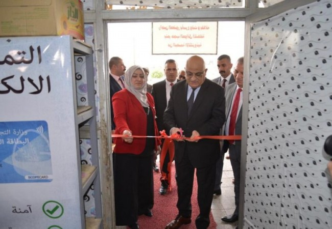 وزير التجارة يفتتح المشروع التجريبي للبطاقة التموينية الالكترونية في بغداد ودهوك
