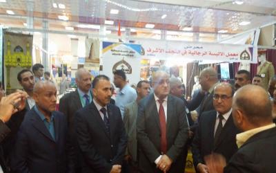 وكيل وزارة الصناعة ومفتشها العام يتفقدان اجنحة الوزارة في معرض بغداد الدولي