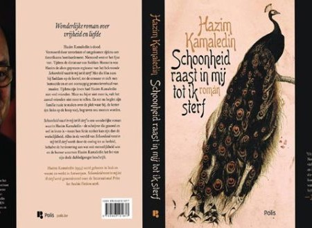 """""""مياه متصحرة"""" للروائي حازم كمال الدين بالهولندية"""