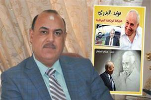 السلمان يقيم حفل توزيع كتابه (مؤيد البدري ماركة الرياضة العراقية) لمناسبة عيد ميلاده