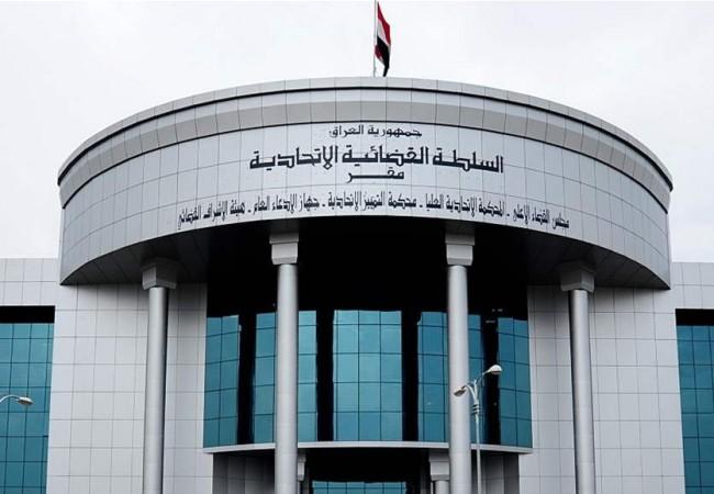 توجه برلماني لتعديل قانون المحكمة الاتحادية