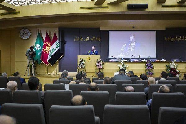 اختتامُ الجلسات البحثية لمؤتمر الإمام الحسين{ع} الدوليّ الأوّل