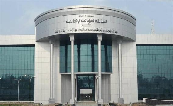 المحاكم العراقية تباشر التبليغات الالكترونية إختزالاً للوقت والجهد