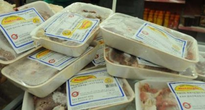 ظاهرة الأغذية التالفة والمنتهية الصلاحية في كربلاء تدق أجراس الإنذار أمام الجهات الطبية والرقابية