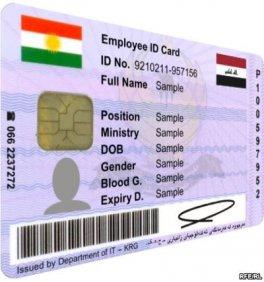 البصرة تفتتح اربعة مبانٍ لإصدار البطاقة الوطنية الموحدة