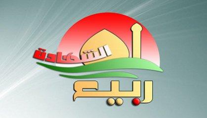 العتبتان الحسينية والعباسية تستعد لانطلاق فعاليات مهرجان ربيع الشهادة