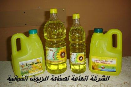 الزيوت النباتية تراعي التحديث والتحسين المستمر لمنتجاتها وانتاج منتجات جديدة