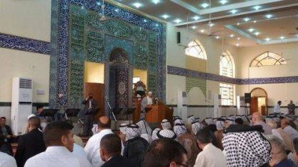 الوقف الشيعي يفتتح جامع الرسول الأعظم {ص} في بغداد