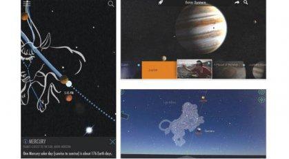 جولة سياحية إلكترونية بين الكواكب والنجوم