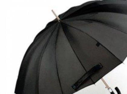 أكبر مظلة في العالم تدخل غينيس