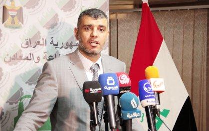 وزارة الصناعةوالمعادن تعقد المؤتمر الثالث لمصنعي السمنت في العراق