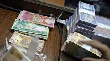 عضو في المالية النيابية: رواتب الموظفين مؤمنة وقرض الخمسة تريليونات لايكفي لتحريك الاقتصاد