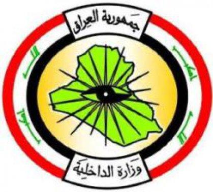 الداخلية تحيل الضابط المسؤول عن حادثة الاعتداء على نائبين في وزارة التربية للتحقيق