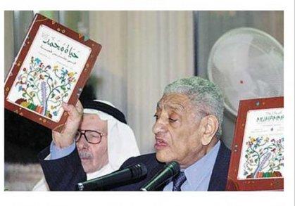 رحيل «عبد التواب يوسف» أشهر كاتب عربي للأطفال
