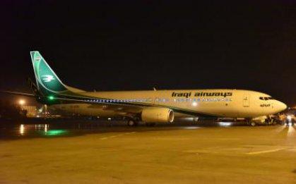 الخطوط الجوية العراقية تستلم طائرة بونغ جديدة