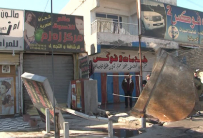 إجراءات صارمة بحق المتجاوزين على شوارع وأرصفة بغداد