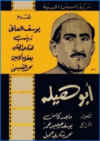 السينما العراقية تنتج 100 فيلم خلال عمرها