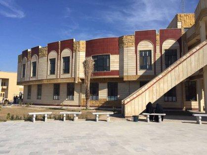 شركة الفاروق  العامة للمقاولات تنجز مشروع بناية قسم الجغرافية في جامعة كربلاء