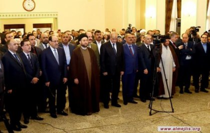 السيد عمار الحكيم: الثورة الاسلامية الايرانية اسقطت واحداً من اطغى طواغيت العصر