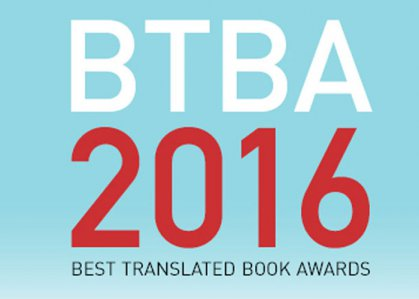 القائمة النهائية لجائزة أفضل كتاب مترجم إلى الإنكليزية 2016