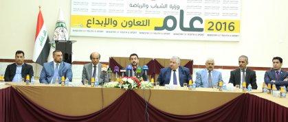 ست توصيات تؤكد حق العراق في اتخاذ الاجراءات المناسبة لدعم مطالبه المشروعة